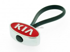 Luxe sleutelhanger kia  - after market product